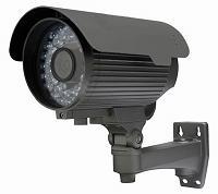 Güvenlik Kamera Arızası